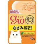 CIAO 貓濕糧 日本忌廉湯包 甜蝦+雞肉+扇貝 40g (橙) (IC-215) 貓罐頭 貓濕糧 CIAO INABA 寵物用品速遞