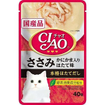 CIAO 貓濕糧 日本貓濕糧包 雞肉+蟹柳+扇貝 40g (紅灰) (IC-209) 貓罐頭 貓濕糧 CIAO INABA 寵物用品速遞