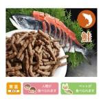 日本產 嵐山善兵衛 長壽一番 三文魚 乾糧或加水 主食拌食 43g (人類及貓犬適用) 貓犬用 貓犬用保健用品 寵物用品速遞