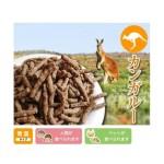 日本產 嵐山善兵衛 長壽一番 袋鼠肉 乾糧或加水 主食拌食 43g (人類及貓犬適用) 貓犬用 貓犬用保健用品 寵物用品速遞