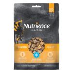 Naturcate-Nutrience-Subzero-凍乾脫水狗小食-鮮雞肉-70g-D6523-Nutrience-寵物用品速遞