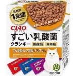 CIAO 貓糧 日本1兆個乳酸菌 金槍魚+鰹魚雜錦 20g 10袋入 (橙) (P-248) 貓糧 CIAO INABA 寵物用品速遞