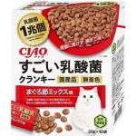 CIAO 貓糧 日本1兆個乳酸菌 金槍魚節混合 20g 10袋入 (紅) (P-241) 貓糧 CIAO INABA 寵物用品速遞