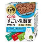 CIAO 貓糧 日本1兆個乳酸菌 海鮮雜錦 20g 10袋入 (淺藍) (P-249) 貓糧 CIAO INABA 寵物用品速遞