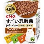 CIAO 貓糧 日本1兆個乳酸菌 雞肉雜錦 20g 10袋入 (啡) (P-247) 貓糧 CIAO INABA 寵物用品速遞