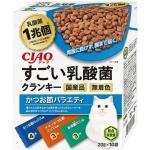CIAO 貓糧 日本1兆個乳酸菌 鰹魚雜錦 20g 10袋入 (藍) (P-246) 貓糧 CIAO INABA 寵物用品速遞