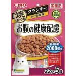 CIAO 貓糧 日本燒鰹魚貓糧 腸胃健康配慮 鰹魚 22g 5袋入 (粉紅) (P-196) 貓糧 CIAO INABA 寵物用品速遞