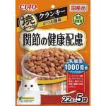 CIAO 貓糧 日本燒鰹魚貓糧 關節健康配慮 鰹魚 22g 5袋入 (橙) (P-199) 貓糧 CIAO INABA 寵物用品速遞