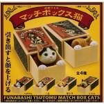 日本直送 公仔擺設 火柴盒的躲貓貓 1套4隻 生活用品超級市場 貓咪精品