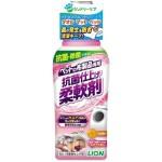 日本獅王LION Pet 寵物專用布製品柔順劑 360g (粉紅) 貓犬用日常用品 其他 寵物用品速遞