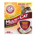 礦物貓砂 ARM & HAMMER 配方貓砂 Multi Cat 40lbs (02406) 貓砂 礦物貓砂 寵物用品速遞