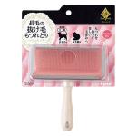 Preciante 長毛貓犬專用有柄軟針梳 大 (91600875) 貓犬用清潔美容用品 皮膚毛髮護理 寵物用品速遞