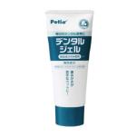 Petio 貓犬牙膏 牛奶香草味 50g (91602284) 貓犬用清潔美容用品 口腔護理 寵物用品速遞