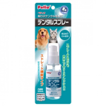 Petio 貓犬口腔清潔噴霧 50ml (91602283) 貓犬用清潔美容用品 口腔護理 寵物用品速遞