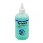 Dentahex 獸醫配方潔水 8oz (411425) 貓犬用清潔美容用品 皮膚毛髮護理 寵物用品速遞