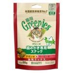 日本Greenies Dental Treats 貓齒靈貓咪潔齒餅 三文魚拼雞肉味 60g (酒紅) 貓小食 Greenies 貓齒靈 寵物用品速遞