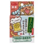 日本SMACKスマック 國產木天蓼粉末 下部尿路護理配方 2g (粉紅 啤酒) 貓咪玩具 木天蓼 貓草 寵物用品速遞