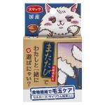 日本SMACKスマック 國產木天蓼粉末 毛玉配慮 去毛球配方 2g (藍 雞尾酒) 貓咪玩具 木天蓼 貓草 寵物用品速遞