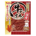 Petio 狗小食 日本產濃郁蒸牛舌頭 原味 250g (90502234) 狗小食 Petio 寵物用品速遞