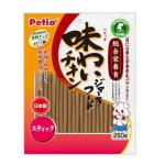 Petio 狗小食綜合營養 日本產美味雞肉條 腸胃健康 250g (90502308) 狗小食 Petio 寵物用品速遞
