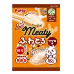 Petio 狗小食 Meaty 日本產 低敏無穀物 無添加 鬆軟雞胸肉肉醬 50g (90502552) 狗小食 Petio 寵物用品速遞