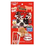 Petio 狗小食 Meaty無添加雞胸肉& 牛肉流心肉粒(輔助喂藥 DHA・EPA+) 10gx4袋 (90502658) 狗小食 Petio 寵物用品速遞