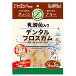 Petio 狗小食低敏無穀物 植物性乳酸菌潔齒骨M 5條裝 (90502542) 狗小食 Petio 寵物用品速遞