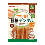 Petio 狗小食 無穀物潔齒 極細低脂雞胸肉牛筋卷 16條裝 (90502662) 狗小食 Petio 寵物用品速遞