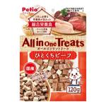 Petio 日本產 All in One Treats 綜合營養 濃郁一口牛肉粒 120g (90502664) 狗小食 Petio 寵物用品速遞