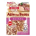 Petio 日本產 All in One Treats 綜合營養 濃郁一口羊肉粒 120g (90502665) 狗小食 Petio 寵物用品速遞
