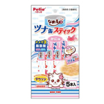 Petio 吞拿魚&蟹肉貓濕糧條(牛磺酸・DHA・EPA+)5支裝 (90602682) 貓小食 Petio 寵物用品速遞