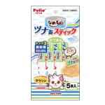 Petio 吞拿魚&鰹魚貓濕糧條(牛磺酸・DHA・EPA+)5支裝 (90602683) 貓小食 Petio 寵物用品速遞