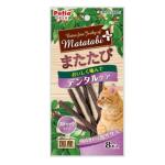 Petio 貓小食 日本產 牙齒護理 木天蓼雞胸肉條 8支裝 (90602324) 貓小食 Petio 寵物用品速遞