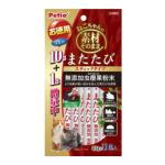Petio 日本無添加木天蓼蟲癭果粉末 0.5g x 11p (90602686) 貓咪玩具 木天蓼 貓草 寵物用品速遞
