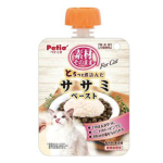 Petio 貓小食 燉煮低脂雞胸肉醬(腸道健康) 原汁原味 (90602251) 貓小食 Petio 寵物用品速遞
