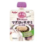 Petio 貓小食 燉煮低脂吞拿魚&雞胸肉醬 (腸道健康) 原汁原味 90g (90602253) 貓小食 Petio 寵物用品速遞