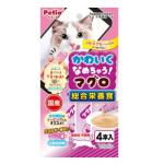 Petio 貓小食綜合營養 日本產吞拿魚醬 腸道健康 水分補充 4支裝 (90602582) 貓小食 Petio 寵物用品速遞