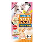 Petio 貓小食綜合營養 日本產低脂雞胸肉醬 腸道健康 水分補充 4支裝 (90602583) 貓小食 Petio 寵物用品速遞