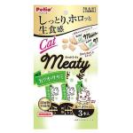 Petio 貓小食 無添加生食感 鰹魚&雞胸肉醬 3支裝 (90602453) 貓小食 Petio 寵物用品速遞