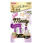 Petio 貓小食 無添加生食感 雞胸肉&吞拿魚肉醬 3支裝 (90602454) 貓小食 Petio 寵物用品速遞
