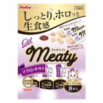 Petio 貓小食 無添加生食感 吞拿魚&雞胸肉 肉醬 8支裝 (90602328) 貓小食 Petio 寵物用品速遞