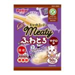 Petio Meaty 貓小食 日本產無穀物 鬆軟吞拿魚肉醬 50g (90602563) 貓小食 Petio 寵物用品速遞