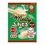 Petio Meaty 貓小食 日本產無穀物 鬆軟鰹魚肉醬 50g (90602564) 貓小食 Petio 寵物用品速遞