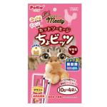 Petio Meaty 貓小食 Meaty 無添加雞胸肉味流心肉粒(輔助喂藥 牛磺酸・DHA・EPA+)10gx4小袋 (90602687) 貓小食 Petio 寵物用品速遞
