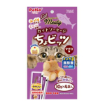 Petio Meaty 貓小食 Meaty 無添加吞拿魚味流心肉粒(輔助喂藥 牛磺酸・DHA・EPA+)10gx4小袋 (90602688) 貓小食 Petio 寵物用品速遞