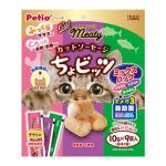 Petio Meaty 貓小食 無添加雞胸肉+吞拿魚+鰹魚味 流心肉粒組合裝 (輔助喂藥 牛磺酸・DHA・EPA+)10gx9小袋 (90602690) 貓小食 Petio 寵物用品速遞