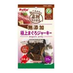 Petio 貓小食 日本產天然無添加 風乾極上吞拿魚 (90602557) 貓小食 Petio 寵物用品速遞