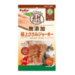 Petio 貓小食 日本產天然無添加 風乾極上雞胸肉 (90602558) 貓小食 Petio 寵物用品速遞