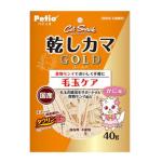 Petio 貓小食 日本產 去毛球白身魚絲 蟹味 牛磺酸2倍 40g (90602561) 貓小食 Petio 寵物用品速遞