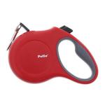Petio 自動伸縮紅色拖帶 S (犬用)(91602079) 狗狗 狗衣飾 雨衣 狗帶 寵物用品速遞